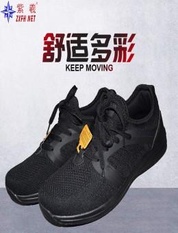男鞋休闲运动鞋男士2020夏季网面透气