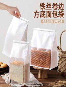 吐司包裝(zhuang)袋 鐵絲卷邊牛皮(pi)紙雪花(hua)酥牛軋糖餅干烘(hong)焙食(shi)品(pin)包裝(zhuang)袋定制