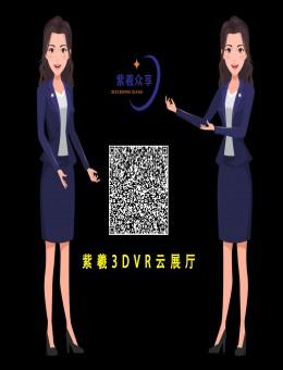 紫羲2021新款TPU反穿衣罩衣防护衣围裙防水防油耐磨耐酸碱