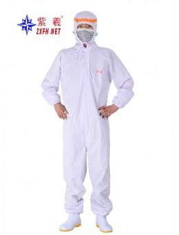 слитная форменная одежда для работников сферы пищевой промышленности